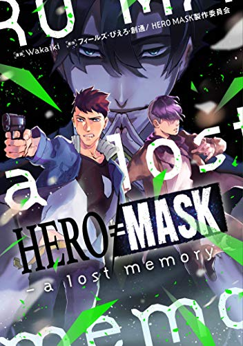 HERO MASK–a lost memory– _0
