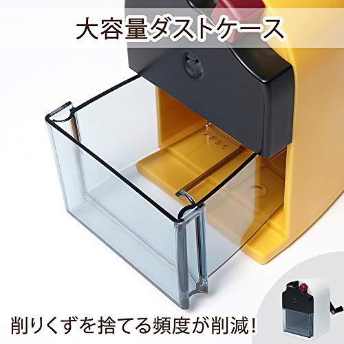 カール事務器鉛筆削りアイン日本製ライトグレーCMS-110-L