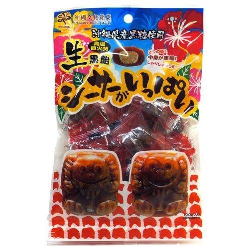 オキコ『生黒飴シーサーがいっぱい』