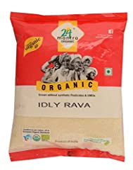 """Certified USDA Organic The package dimension of the product is 6""""L x 5""""W x 4""""H The package weight of the product is 4 pounds"""