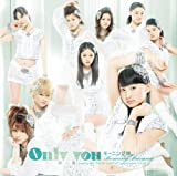 Only you 歌詞