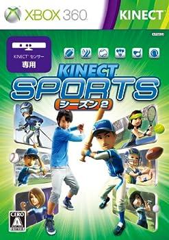 Kinect Sports Season Two [Japan Import]