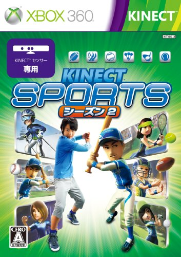 Kinect スポーツ シーズン 2 - Xbox360