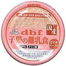 デビフ 子猫の離乳食 ささみペースト 85g×4個(まとめ買い)