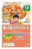 1歳からの幼児食 鶏と大豆のミネストローネ 170g