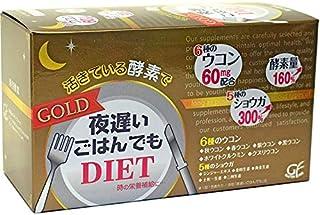 Shinyakoso Gold Style Dinner Night Diet Enzyme Supplement 30 Days Shinya Koso Japan