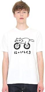 (グラニフ) graniph Tシャツ ニャイシクル (ホワイト) メンズ レディース (g100) (g107)