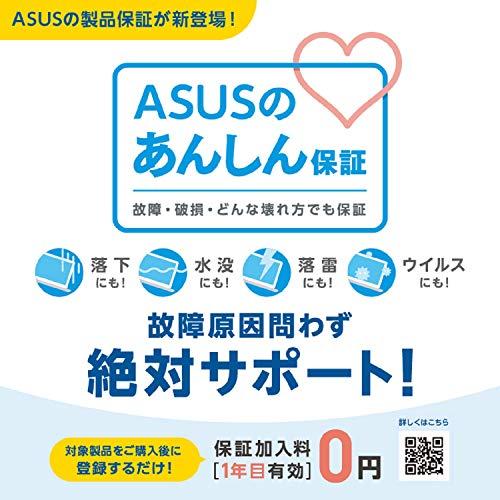 51Nf29SgpvL-ASUSの「Chromebook C223NA」がAmazonでも販売開始!価格は税込31320円