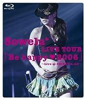 Sowelu LIVE TOUR 「Be happy(heart)2006」 [Blu-ray]