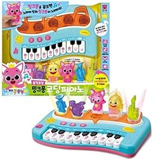 [新商品] [Pinkfong] NEW ミュージックコーディング·ピンク·コーディングピアノ [STAYSHASHA 특전 : 기프트선물] [並行輸入品]
