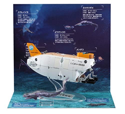 ハセガワ 1/72 有人潜水調査船 しんかい6500 海底ディオラマセット プラモデル SP436