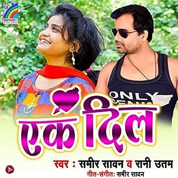 Ek Dil - Single