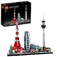 Lego 21051 Architecture