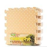 Fenfen Alfombra para niños Cubierta de PE PE Puzzle Mat Alfombra para Dormitorio de bebé, 9 Piezas/Bolsa, marrón/Beige, 30 * 30 * 1.0cm (Color : Cream Color)