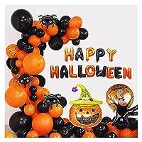 バルーンアーチキット 94pcsハロウィーンブラックオレンジ風船アーチガーランドキットハロウィーンパーティーの装飾スパイダーホイルヘリウムボールパーティーの装飾品 (Color : Set)