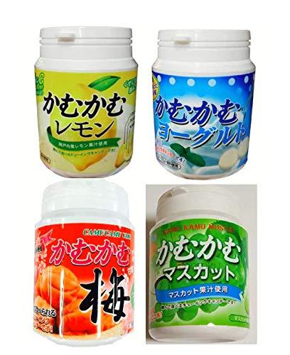 [4種セット] かむかむ レモン ヨーグルト マスカット 梅 味 120g ボトル