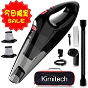Kimitech ハンディクリーナー ハンド 掃除機 コードレス 乾湿両用 35分間連続稼働 多機能 車用(black)