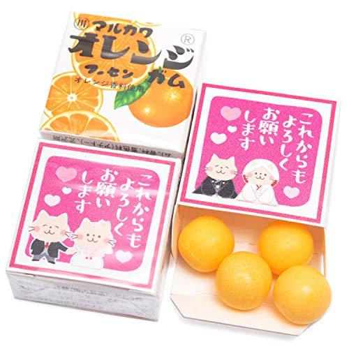 吉松 マルカワガム [ これからも よろしくお願いします / オレンジ ] 24個入 結婚式 ウェディング プチギフト 引き出物 引き菓子 メッセージ お菓子 ( 個包装 )