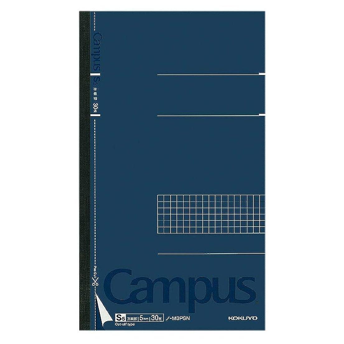 コクヨ キャンパスノート カットオフタイプ スリムB5 5mm方眼罫 30枚 ノ-M3PSN 【まとめ買い10冊セット】
