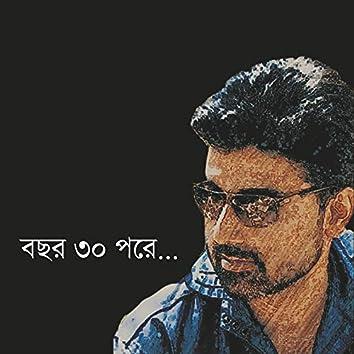 Bochhor 30 Pore (feat. Saurav Goswami)