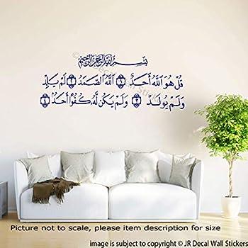 quran verses wall art