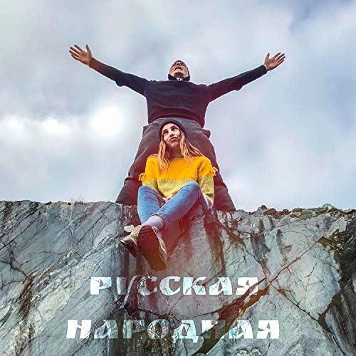 Тонкий Эл & Карри