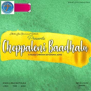 Cheppaleni Baadhalu