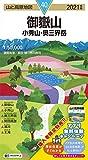 山と高原地図 御嶽山 小秀山・奥三界岳 (山と高原地図 40)