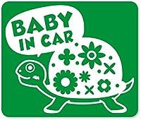 imoninn BABY in car ステッカー 【マグネットタイプ】 No.53 カメさん (緑色)
