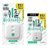 【まとめ買い】消臭力 DEOX デオックス トイレ用 消臭 芳香剤 置き型 クリアグリーン 本体 6ml+つけかえ 6ml 消臭剤