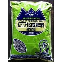 グリーンメール:高度化成肥料 15-15-15 3kg