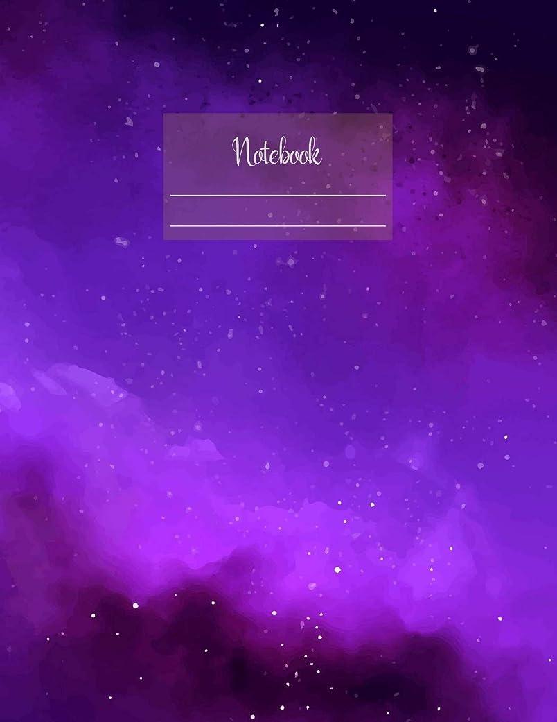 ドーム暴行メロディアスNotebook: Large notebook with 120 Lined pages. Wide ruled. Ideal for School notes, Journaling, Hand lettering, Calligraphy practice. Perfect gift. 8.5' x 11.0' (Large). (Night sky purple cover).