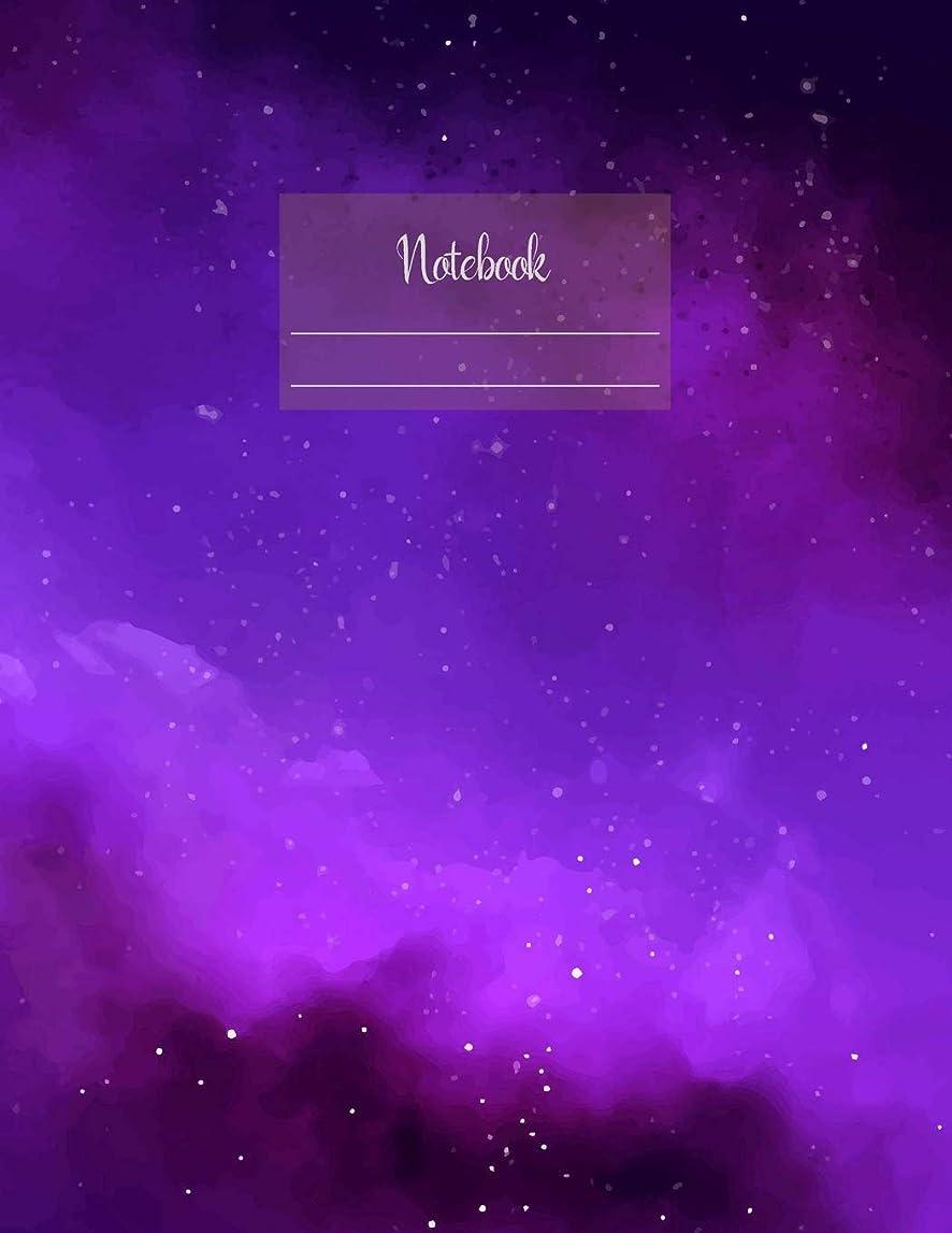 ヤギローラー恥Notebook: Large notebook with 120 Lined pages. Wide ruled. Ideal for School notes, Journaling, Hand lettering, Calligraphy practice. Perfect gift. 8.5' x 11.0' (Large). (Night sky purple cover).