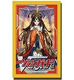 ブシロードスリーブコレクション ミニ Vol.7 カードファイト ヴァンガード 『CEO アマテラス』