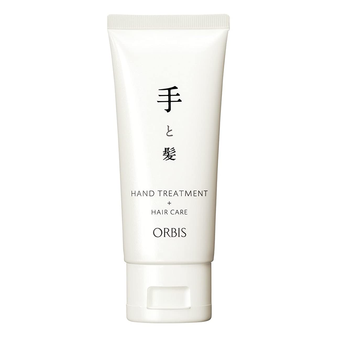牛オフセット右オルビス(ORBIS) 手と髪 ―髪にも使えるハンドトリートメント― 80g (ハンドクリーム兼ヘアクリーム) 9656