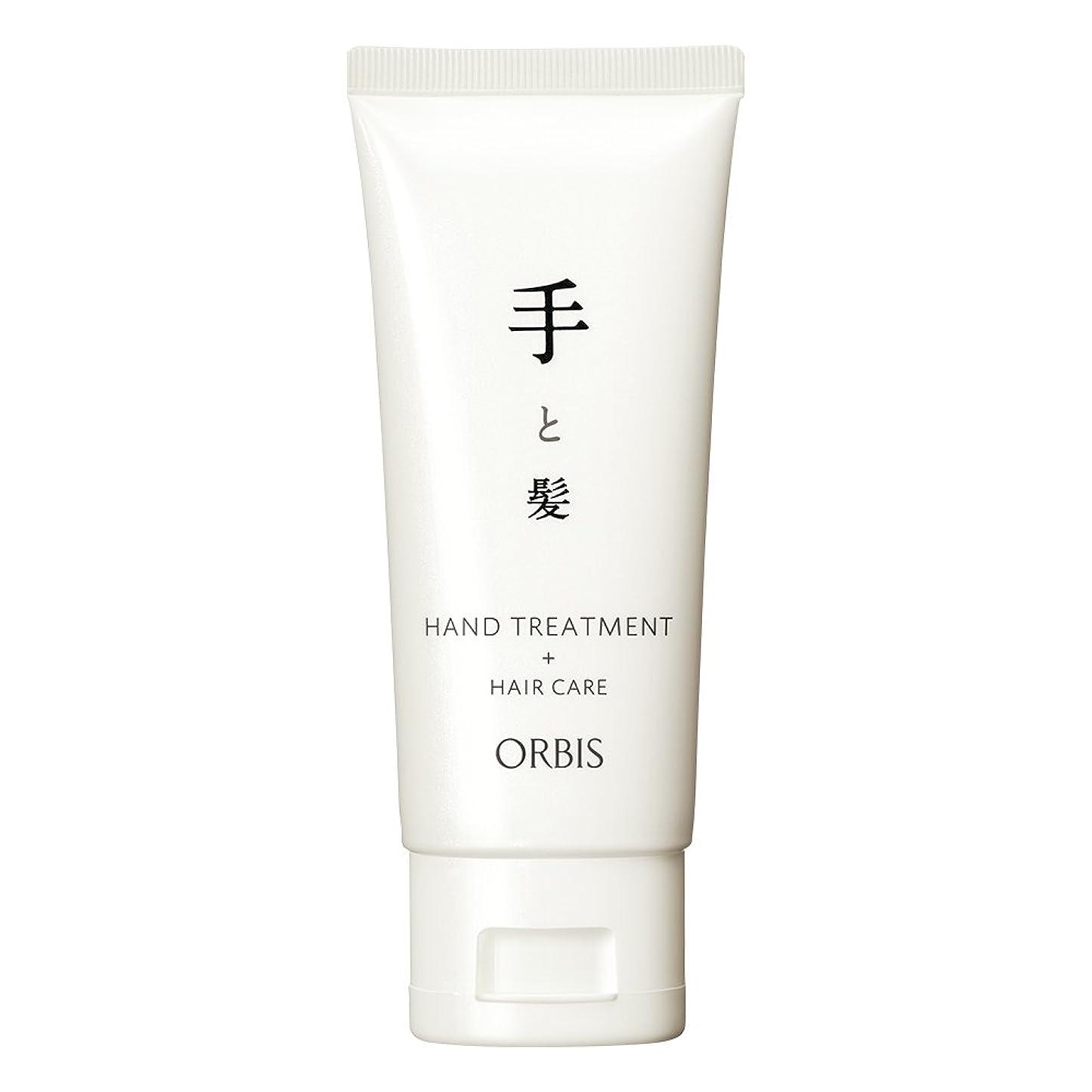 中央週末ジャベスウィルソンオルビス(ORBIS) 手と髪 ―髪にも使えるハンドトリートメント― 80g (ハンドクリーム兼ヘアクリーム) 9656