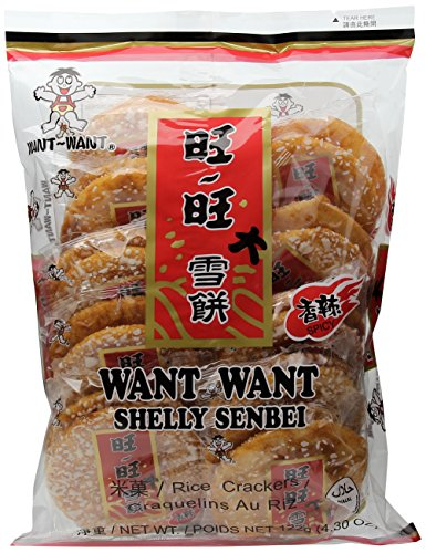 Want Want Rice Crackers, Shelly Senbei Spicy, 5.3 Ounce