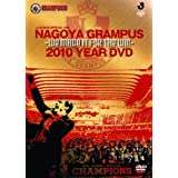 JリーグオフィシャルDVD 名古屋グランパス 2010イヤーDVD ~WE MADE IT FOR THE WIN~