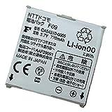 限定 HCMA NTT docomo ドコモ 電池パック F09 動作確認済み
