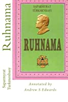 Ruhnama: The Book of the Soul