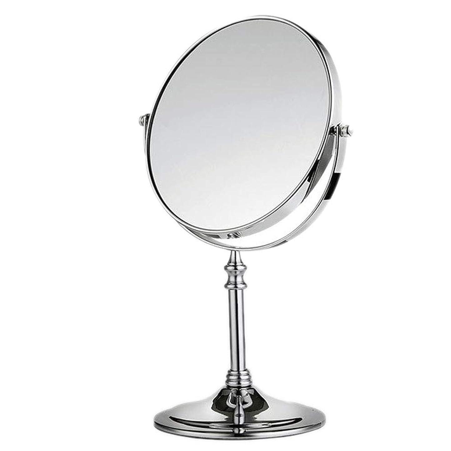 叫ぶ隣接する予想外[RADISSY] 両面鏡 3倍 拡大 ミラー 角度 調節 可能 メイク 化粧 道具 底面 防滑加工 (6インチ, シルバー)