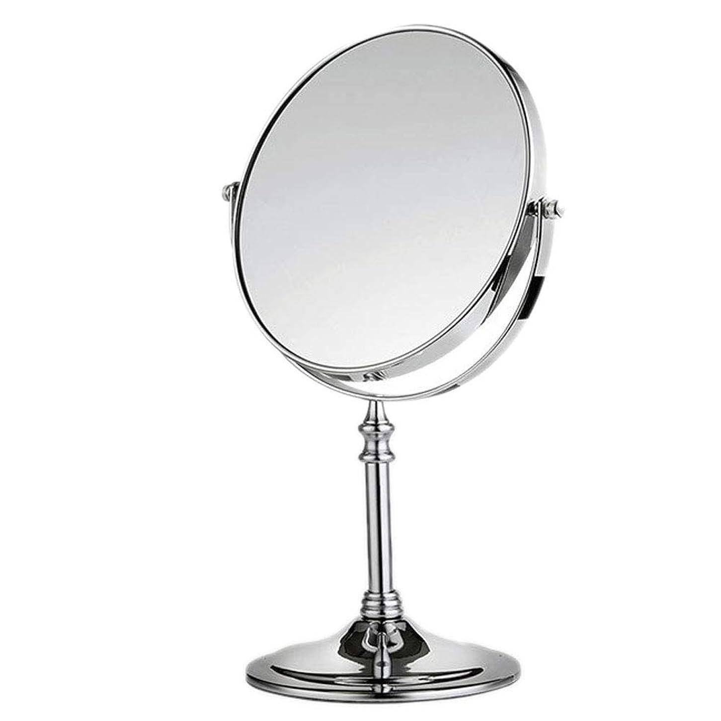 物思いにふける実現可能性害[RADISSY] 両面鏡 3倍 拡大 ミラー 角度 調節 可能 メイク 化粧 道具 底面 防滑加工 (6インチ, シルバー)