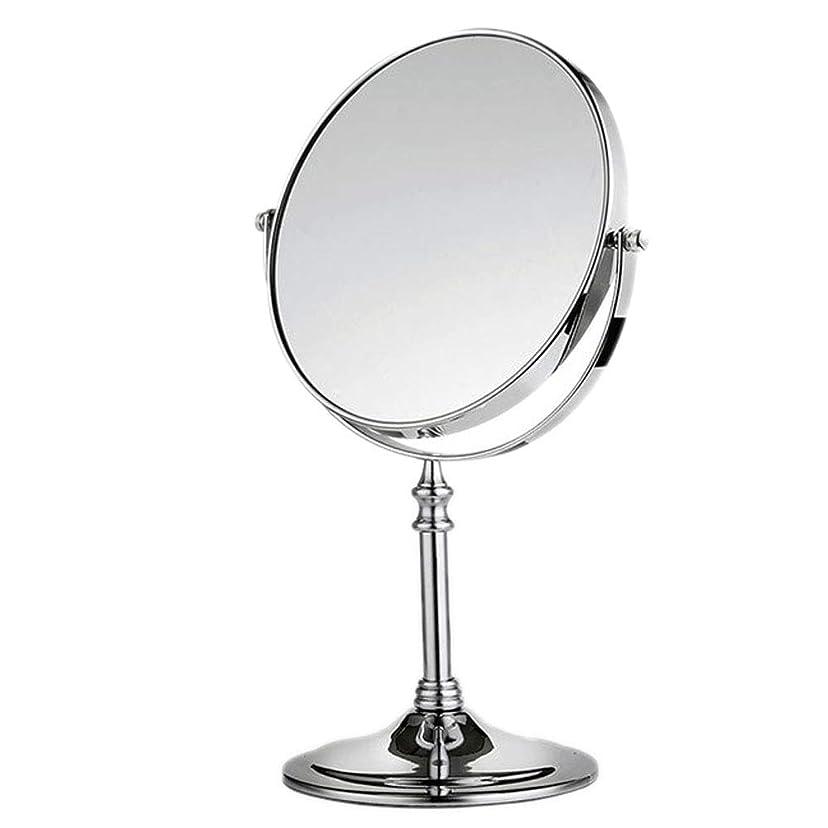 単位食用ヶ月目[RADISSY] 両面鏡 3倍 拡大 ミラー 角度 調節 可能 メイク 化粧 道具 底面 防滑加工 (6インチ, シルバー)