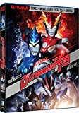 Ultraman R/B Series + Movie [USA] [Blu-ray]