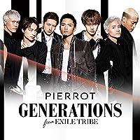 PIERROT(DVD付)