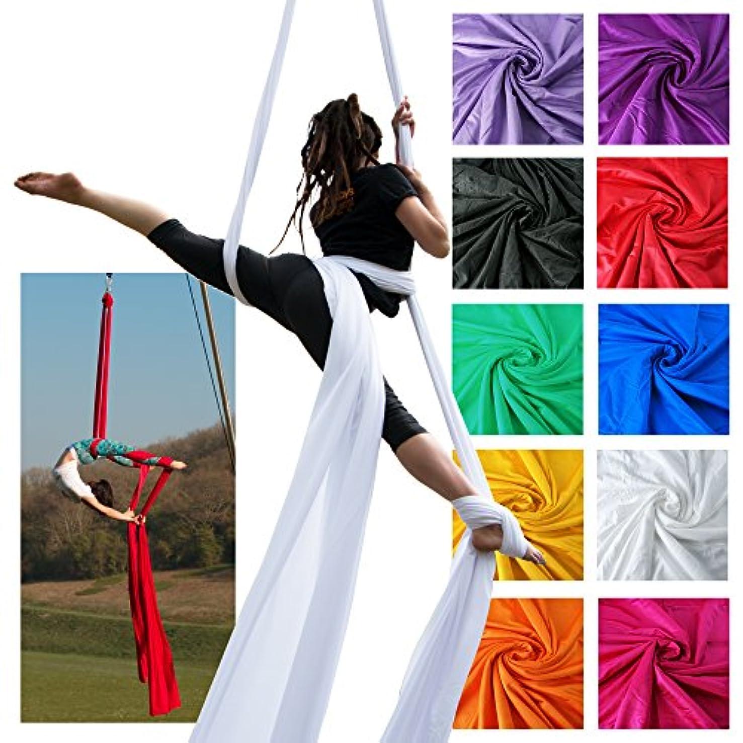 Firetoys Professional Aerial Silks Fabric/Tissues, Medium Stretch Silk WLL 282lbs (128kg)