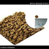 Zoom IMG-2 schesir cat hairball 400 gr