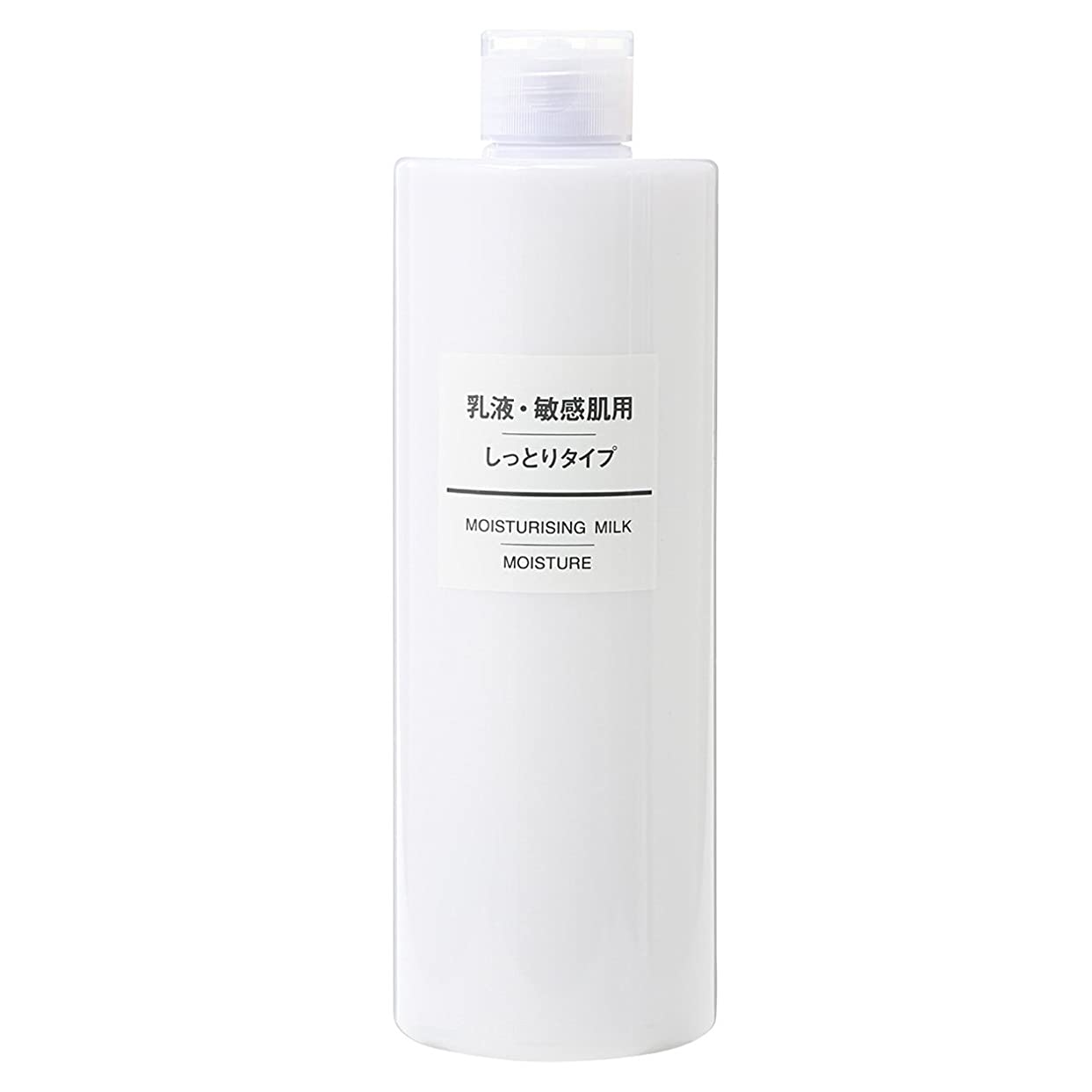 農場名門現代無印良品 乳液 敏感肌用 しっとりタイプ (大容量)400ml