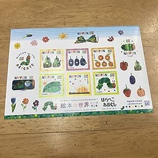 82円切手 切手シート シール切手 絵本の世界シリーズ 第2集 はらぺこあおむし
