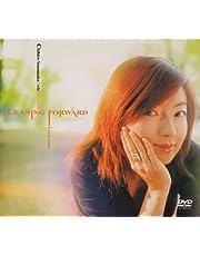 Chihiro Yamanaka Trio - LEANING FORWARD [DVD]